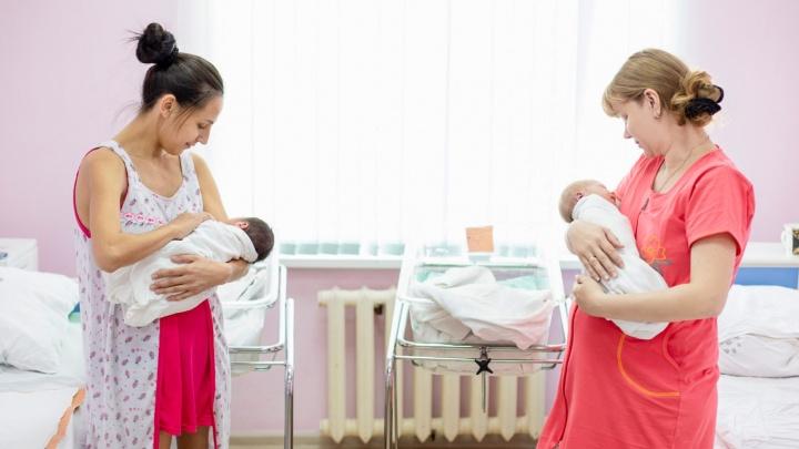 В день рождения Челябинска на свет появились две пары двойняшек