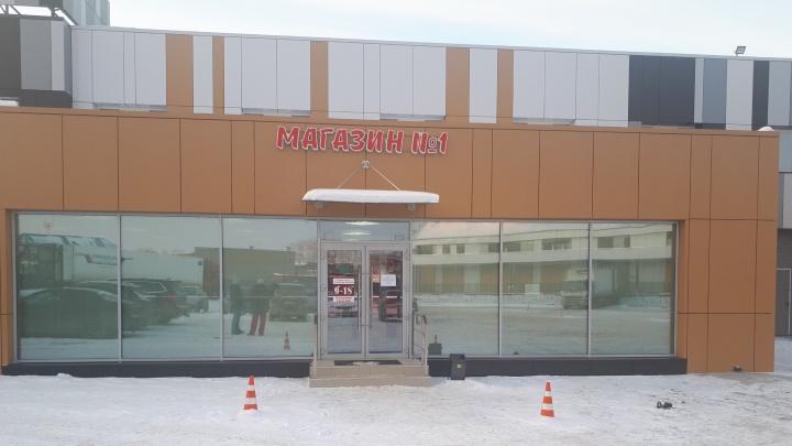 В Челябинске открылся мясной магазин с оптовыми ценами на свежее мясо, деликатесы и полуфабрикаты