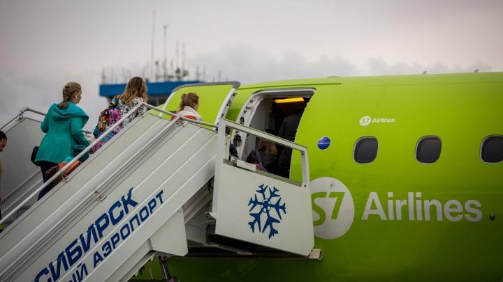 S7 откроет рейсы из Новосибирска в город-миллионник на Волге