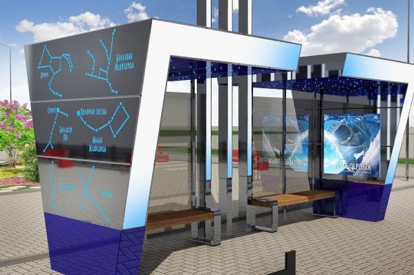 Так будет выглядеть автобусная остановка возле детской больницы, если у проекта найдется поставщик