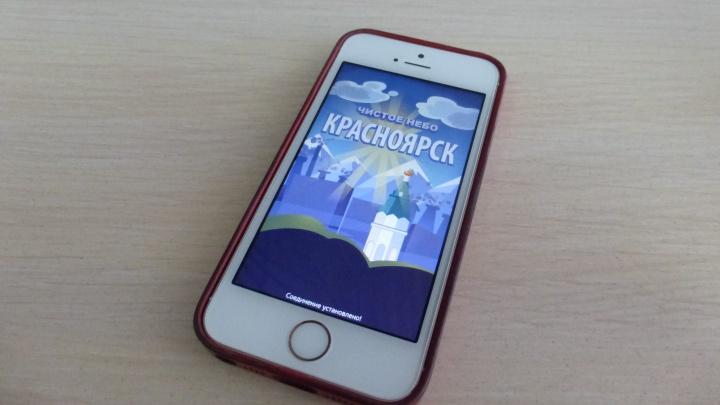 «Пальцами расчищаем небо над Красноярском»: активисты сделали игру про «черное небо»