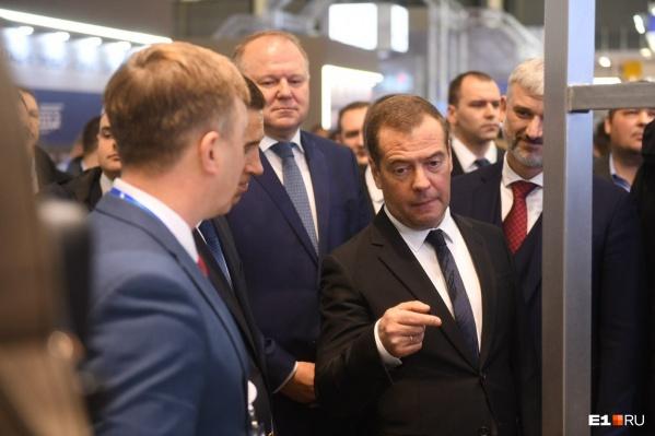 Дмитрий Медведев прилетел сегодня в Екатеринбург на выставку «Дорога»