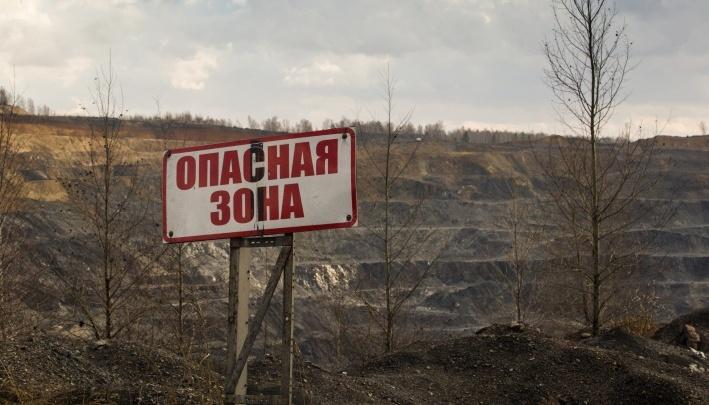 Под Новосибирском вновь произошло землетрясение