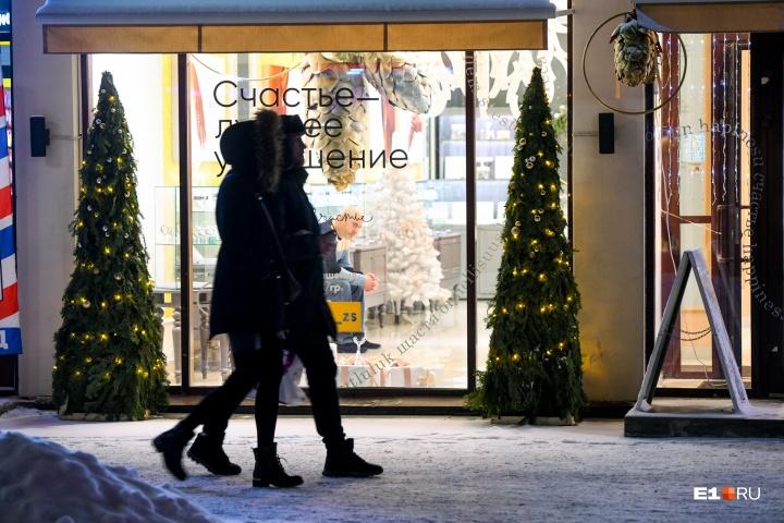 как работает сбербанк в новогодние праздники 2020 года в екатеринбурге