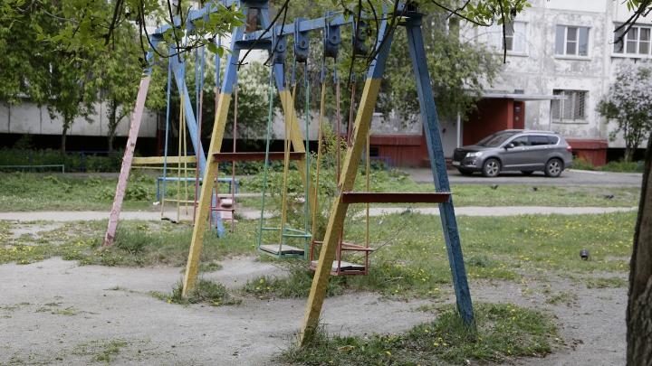 За пять шагов: как челябинцам бесплатно отремонтировать свой двор