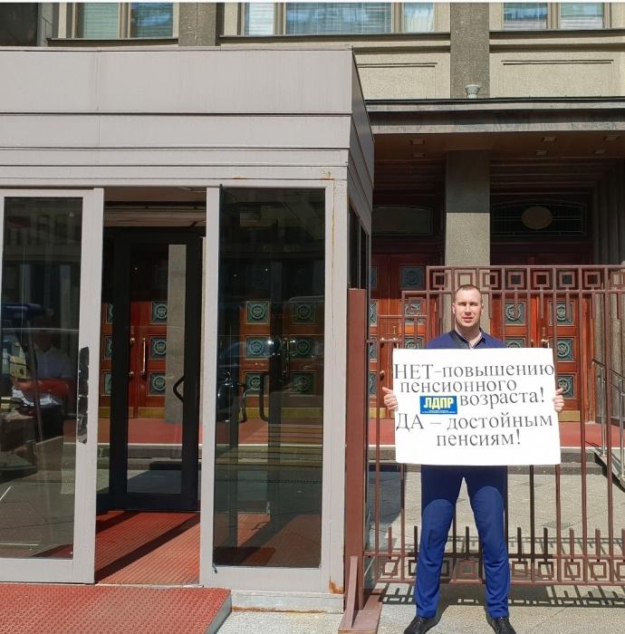 Сергей Пивков вышел с пикетом против пенсионной реформы к зданию Госдумы