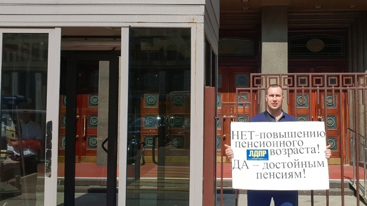 Депутат Архоблсобрания встал с пикетом к зданию Госдумы