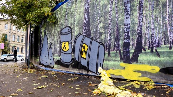 Фото дня. 3D-радиация в центре Нижнего Новгорода