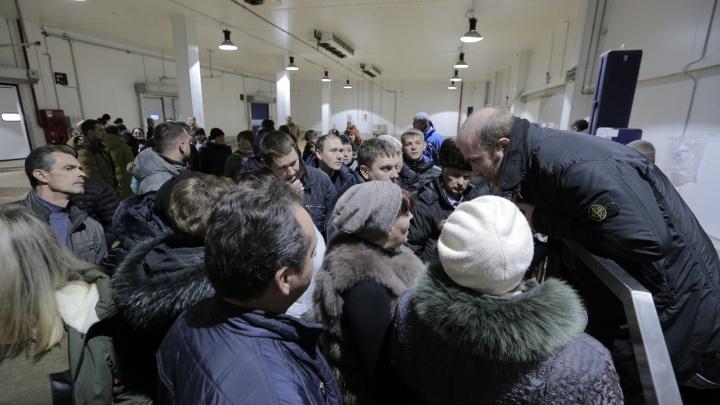 «Евродон» начал выплачивать своим сотрудникам долги по зарплате