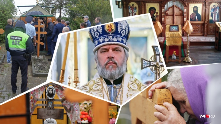 «Служит бесу сребролюбия»: главу РПЦ попросили наказать южноуральского епископа за безбожные поборы