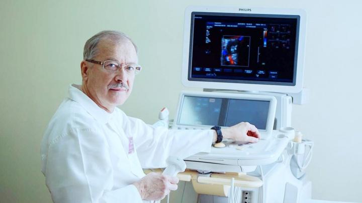 В ОКДЦ пройдет конференция специалистов ультразвуковой диагностики