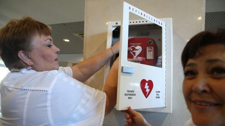 «Экстренная помощь доступна всем»: в аэропорту Уфа установили автоматический дефибриллятор