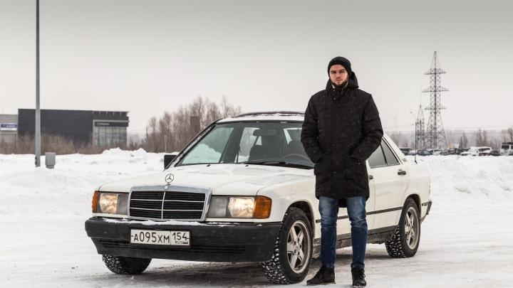 Крепкий, как «Тойота»: сибиряк владеет «Мерседесом» 1985 года выпуска — сколько он тратит на ремонт