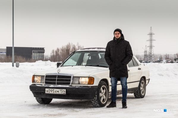 Никита и егоMecedes-Benz 190E