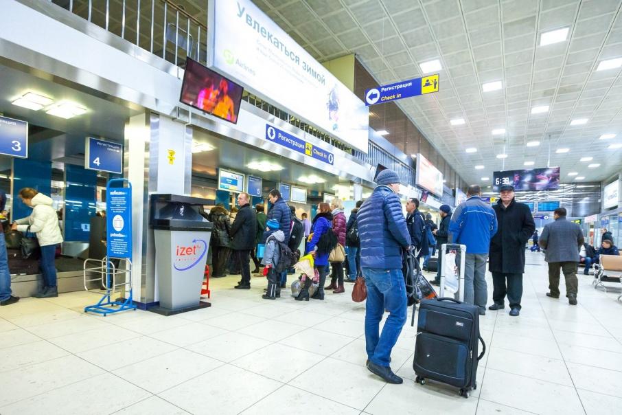 Самый дешёвый билет из Челябинска обойдётся в 3000 рублей, самый дорогой — в 7600