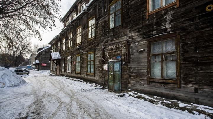 Так жить нельзя: власти признали аварийной трёхэтажку недалеко от площади Станиславского
