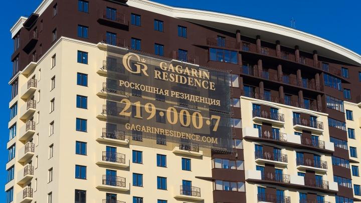 Сервис, который хотят увидеть все: Gagarin Residence назвал дату окончания работ по благоустройству