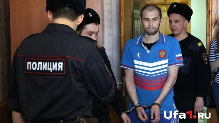 В Уфе суд по делу об убийстве Веры Фойкиной перенесли в пятый раз