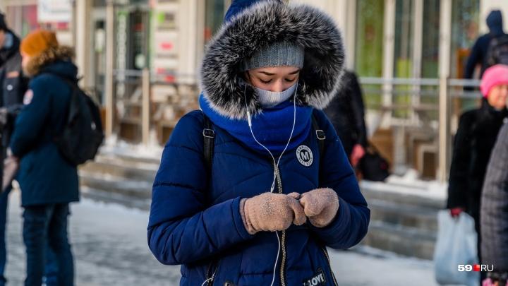 МЧС предупреждает о морозах и сильной гололедице в Прикамье
