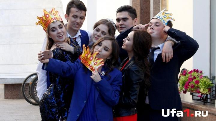 Что изменит сентябрь в Башкирии: студентам повысят стипендию и отменят интернатуру