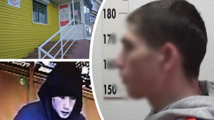 Задержали грабителя ломбарда «Шкатулка» на Пермякова