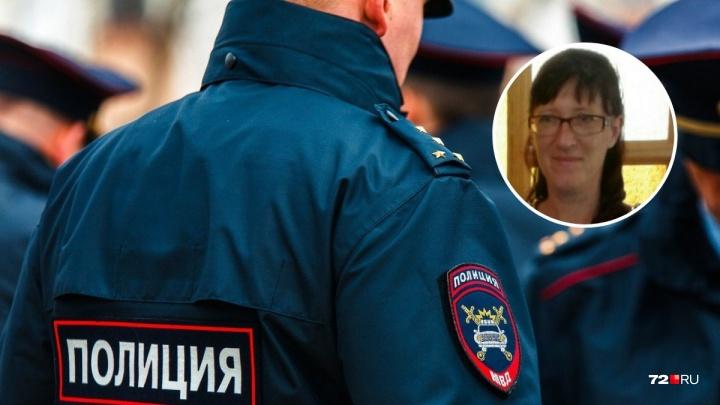 Тюменские полицейские ищут женщину, пропавшую 9 мая в Голышмановском районе