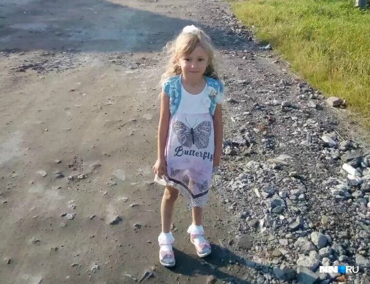 Спустя четыре дня поисков девочка была найдена голодной и замёрзшей, но живой