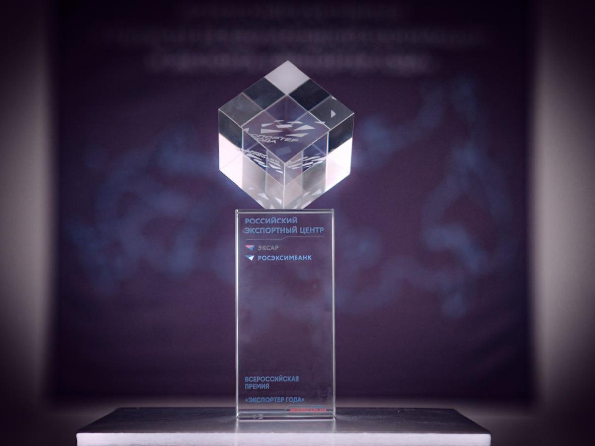 РЭЦ начал прием заявок на участие в премии «Экспортер года» в 2020 году