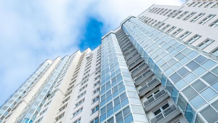 Назван один из самых ликвидных типов жилья на рынке Екатеринбурга