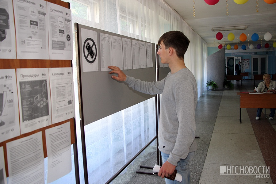 Доля недовольных ЕГЭ граждан России достигла рекордно высочайшего уровня