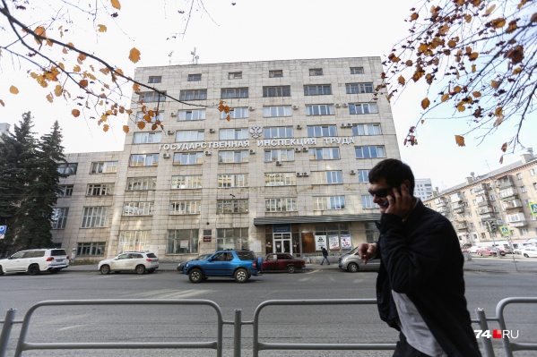 7 октября в здании трудовой инспекции на Свердловском проспекте, 60 прошли масштабные обыски