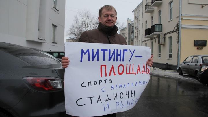 «Надоело терпеть»: активисты готовятся к митингу в центре Архангельска, несмотря на отказ чиновников