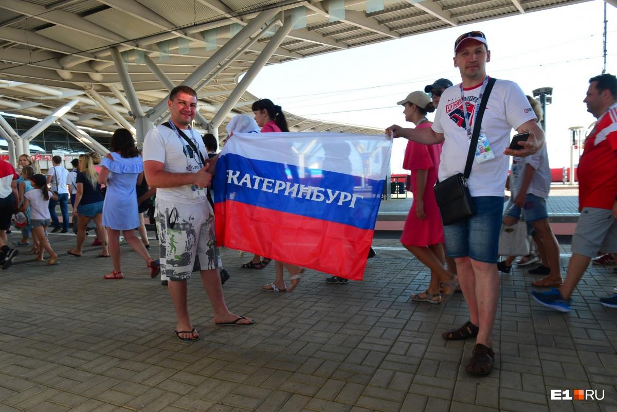 Футбольные болельщики из Екатеринбурга тоже приехали в Сочи, чтобы поддержать сборную России
