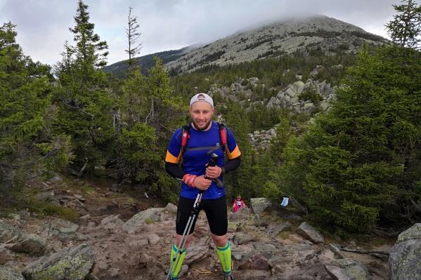 Иван Давыдов — опытный ультрамарафонец, пробежавший не одну сотню километров по горам