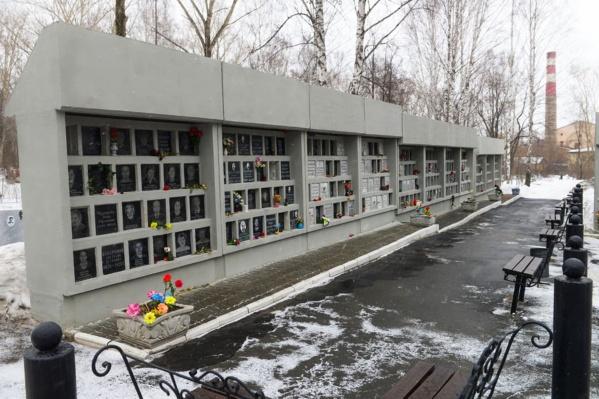 Вот так выглядит мемориал у крематория в Екатеринбурге<br><br>