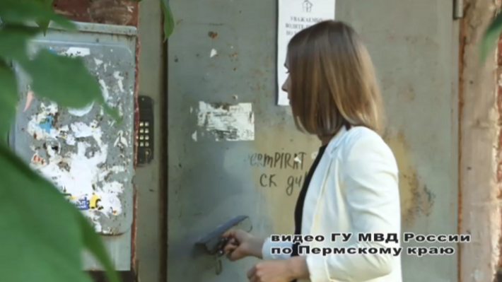 В Перми задержали подозреваемого в нападении на женщин. Сейчас полиция ищет других жертв