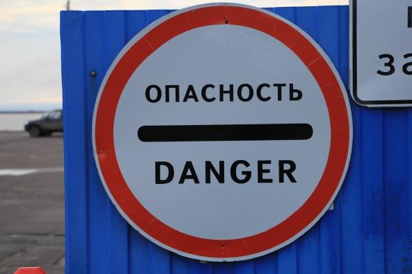 Движение по улицам Касаткиной и Пахтусова закрыто полностью