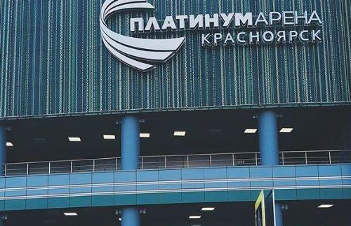Смотрим, как прошел хоккейный турнир на новой ледовой арене в Красноярске
