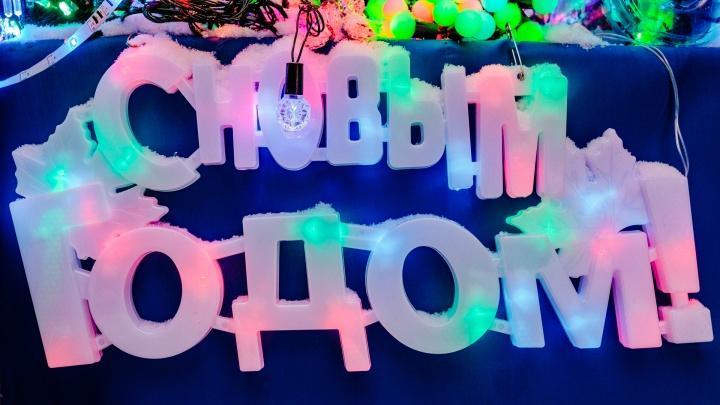Со снежинками и из нитяных шаров: где в Перми купить новогоднюю гирлянду?
