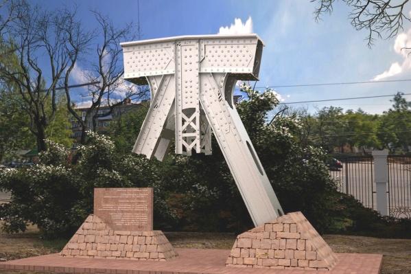 Проект монумента
