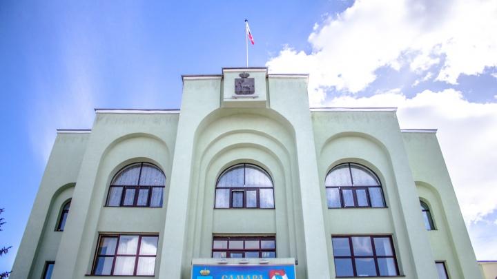 Мэрии Самары дали кредит в 2 миллиарда рублей