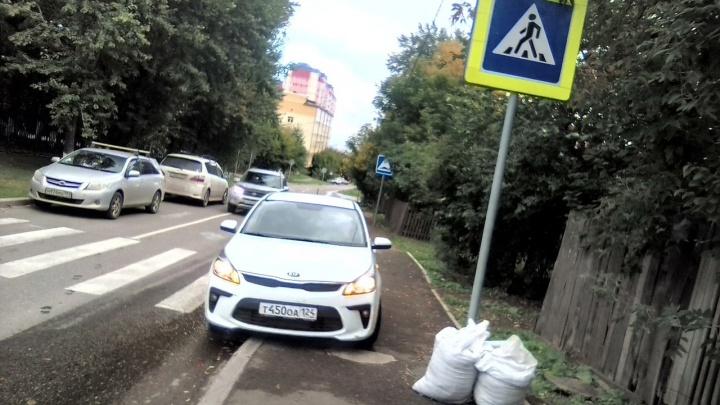 «Я паркуюсь как»: если у тебя есть «Ровер» или BMW, то это диагноз