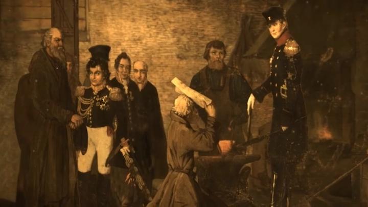Об истории Екатеринбурга во второй половине XIX века создадут 3D-видеоинсталляцию