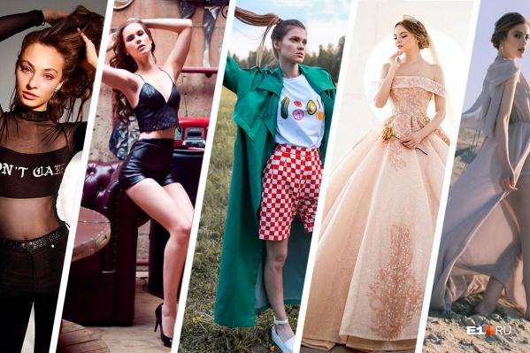 Девушки из Екатеринбурга работают моделями по всему миру — от Японии до Ливана