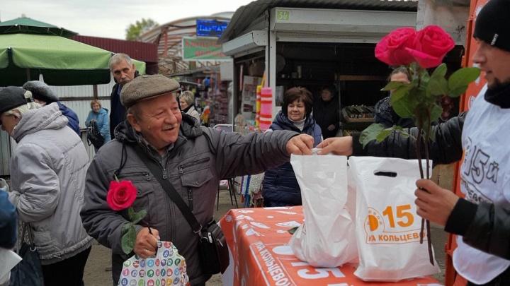 Пенсия – в радость: «15-й рынок» провел акцию для пожилых покупателей
