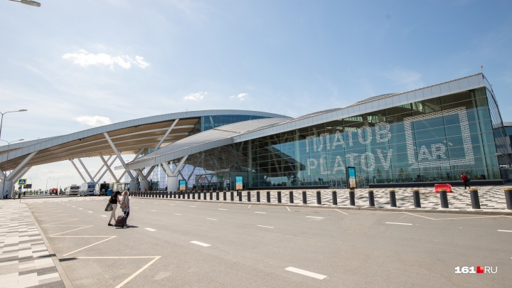 Самолет донской авиакомпании не вылетел из Челябинска в Ростов