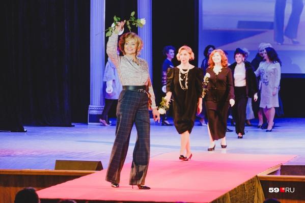 В конкурсе участвовали 16 женщин
