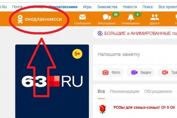 Изменился логотип сайта