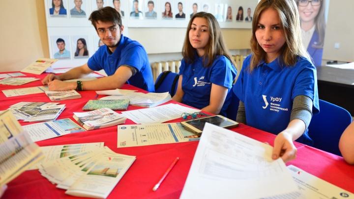 Для тех, кому за 18: осталось 2 дня, чтобы записаться на ЕГЭ в Екатеринбурге