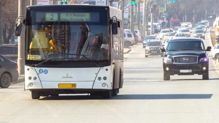 В Самаре скорректируют расписание автобуса № 2